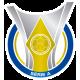 Brasil: Serie A